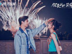 Dương Dương, Địch Lệ Nhiệt Ba hẹn hò ở Disneyland Thượng Hải dịp lễ Thất tịch
