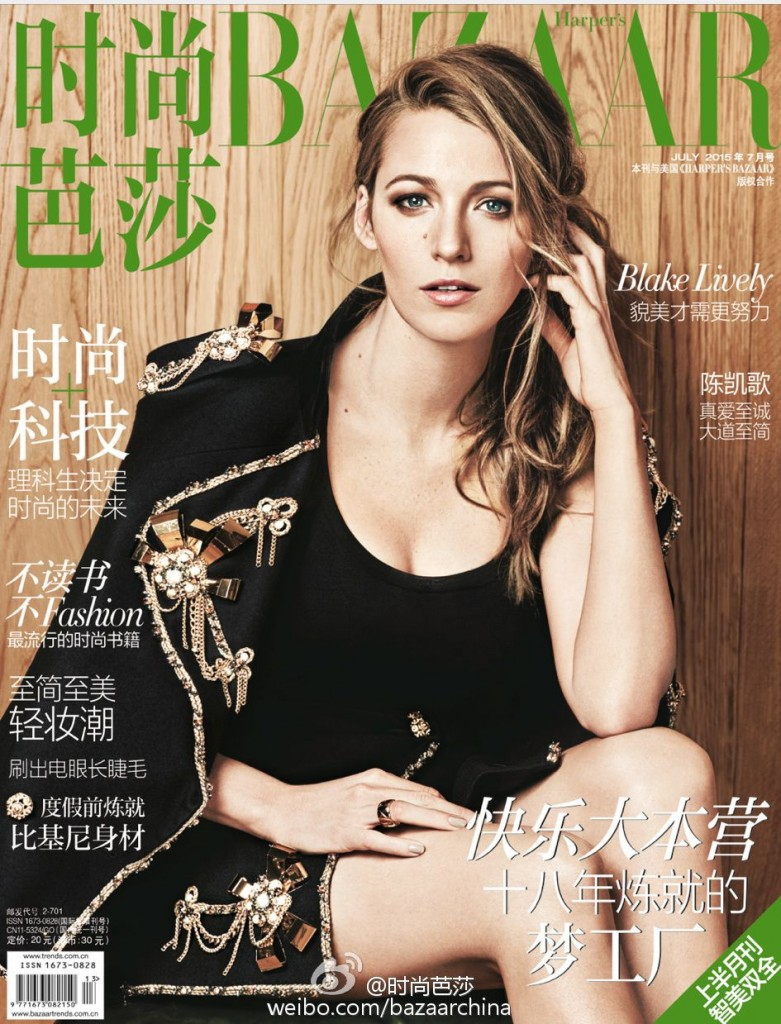 BAZAAR-cover-thang7-2015-china