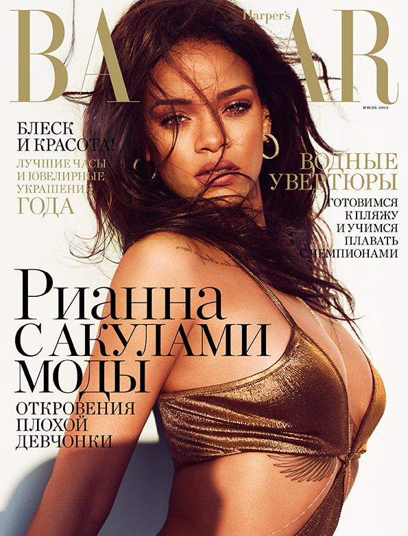 BAZAAR-cover-thang7-2015-russia