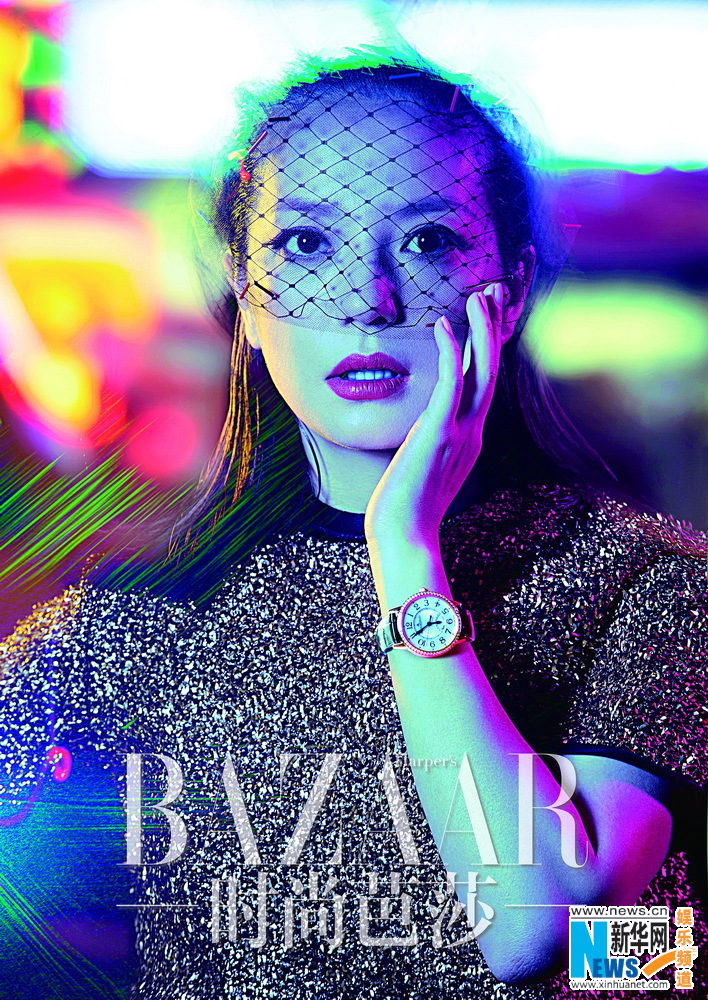 zhaowei2-bazaar-china