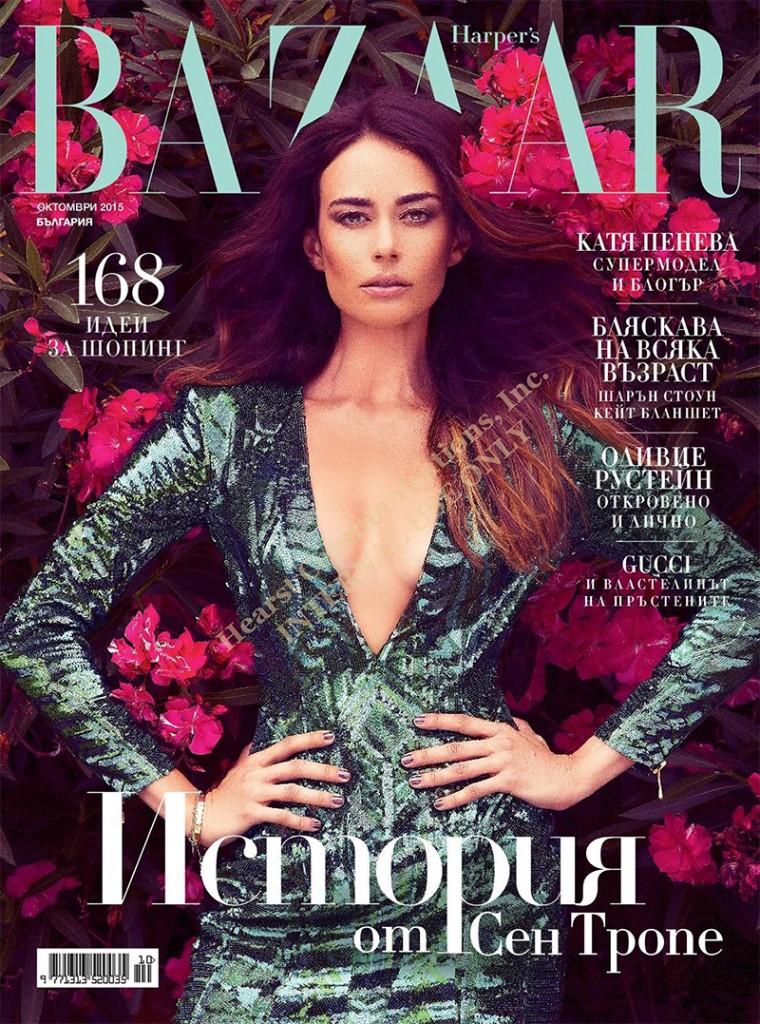 Bazaar-cover-thang-10-2015-october-bulgari