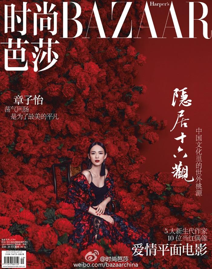 Bazaar-cover-thang-10-2015-october-china-chuong-tu-di