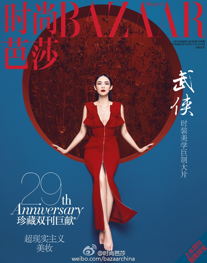 Bazaar-cover-thang-10-2015-october-china