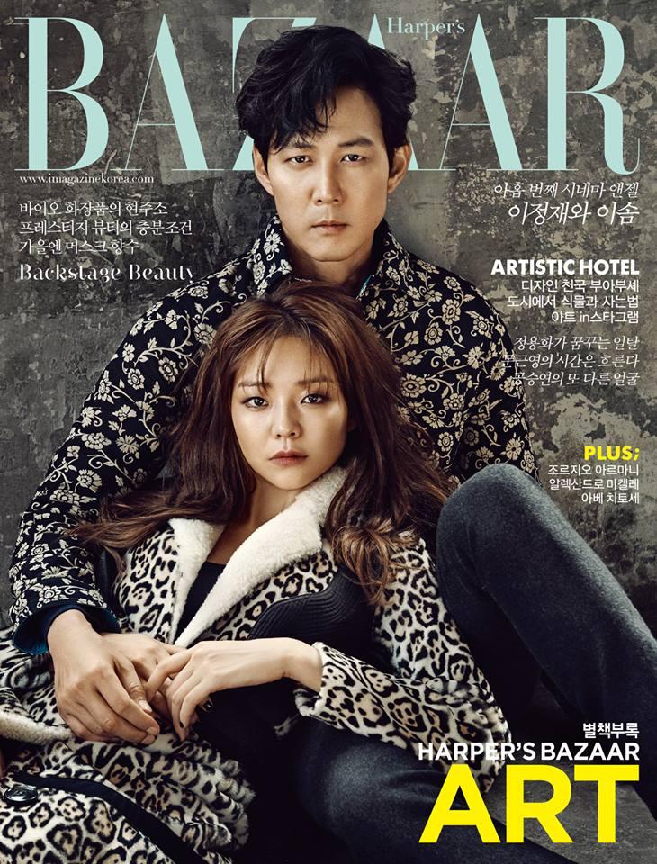 Bazaar-cover-thang-10-2015-october-korea