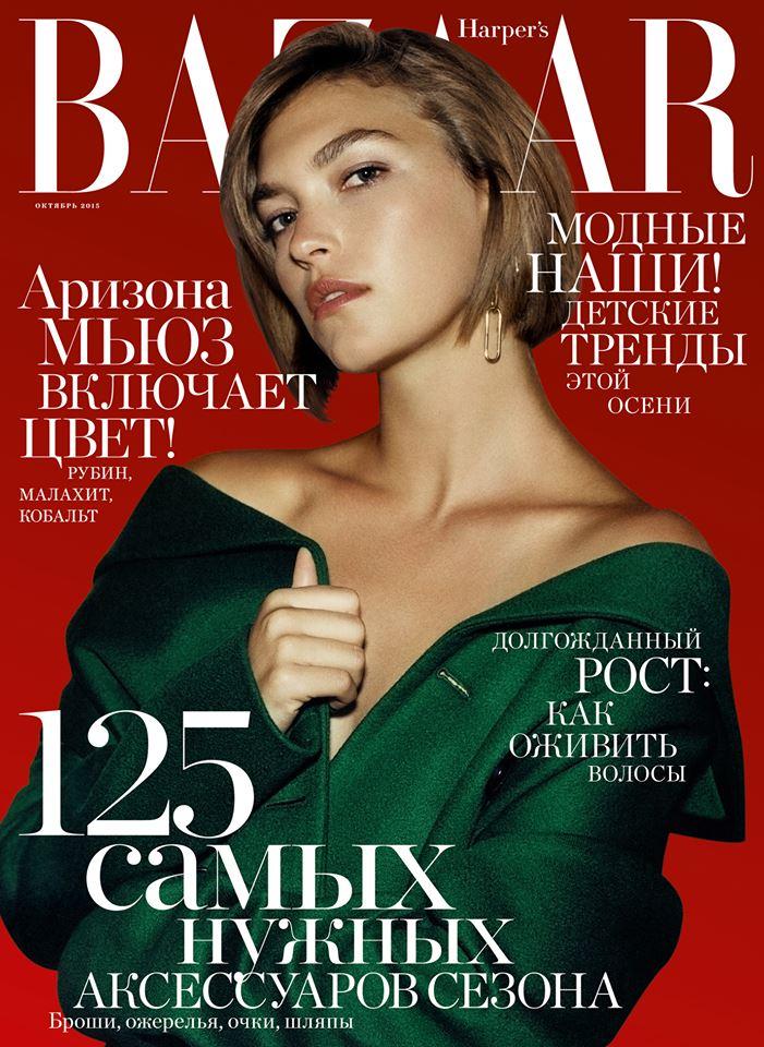 Bazaar-cover-thang-10-2015-october-russia