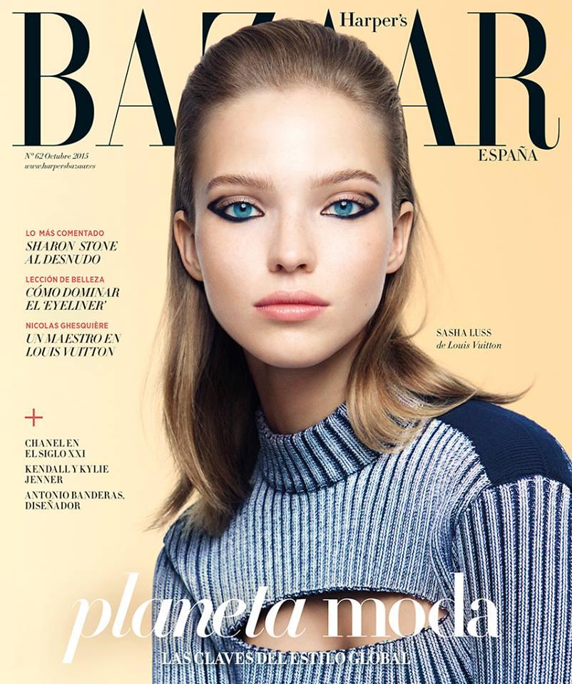 Bazaar-cover-thang-10-2015-october-spain-1