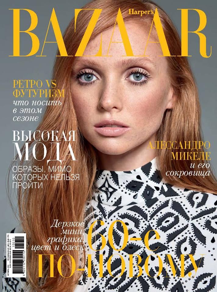 Bazaar-cover-thang-10-2015-october-ukraine
