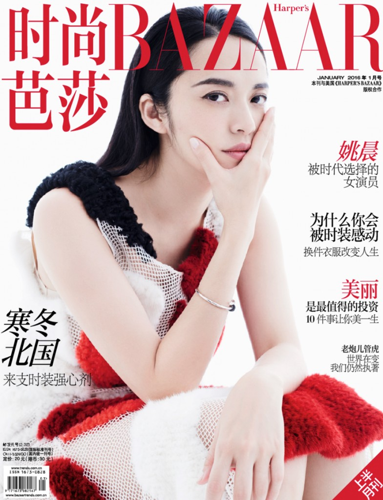 harper-bazaar-cover-january-2016-china-yaochen