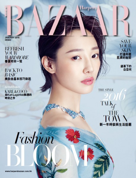 harper-bazaar-cover-january-2016-hongkong