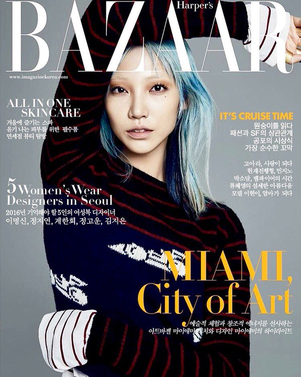 harper-bazaar-cover-january-2016-korea-soo-joo