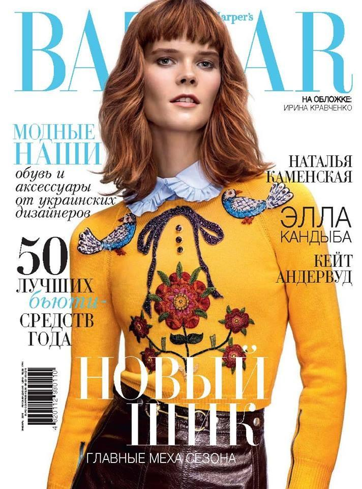 harper-bazaar-cover-january-2016-ukraine