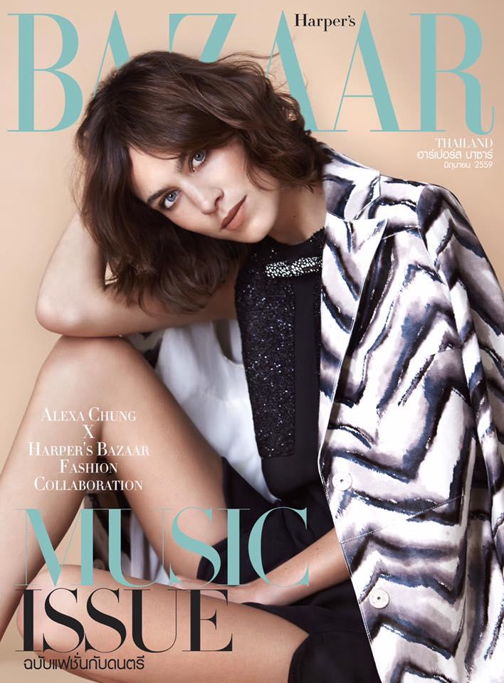 Ảnh bìa của Thái Lan, được thể hiện bởi người mẫu Alexa Chung