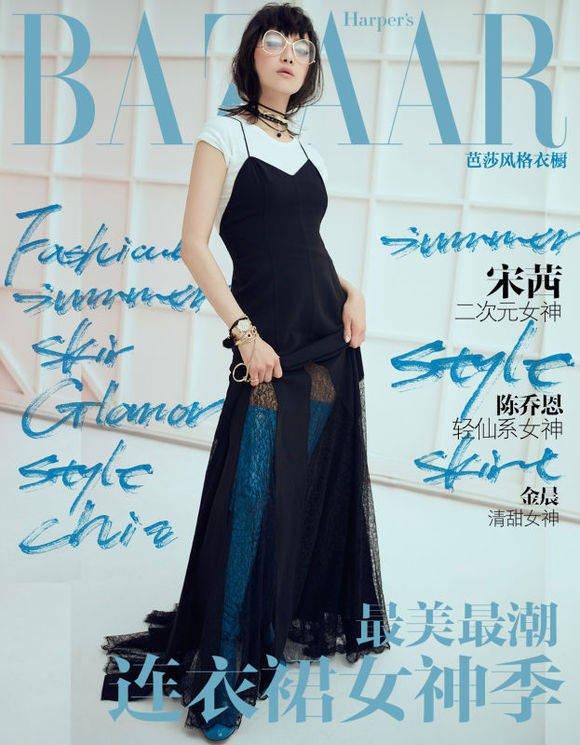 Ca sĩ Hàn Quốc Victoria trong nhóm nhạc K-pop đình đám f(x) được chọn làm gương mặt ảnh bìa cho Harper's Bazaar Trung Quốc số mới nhất
