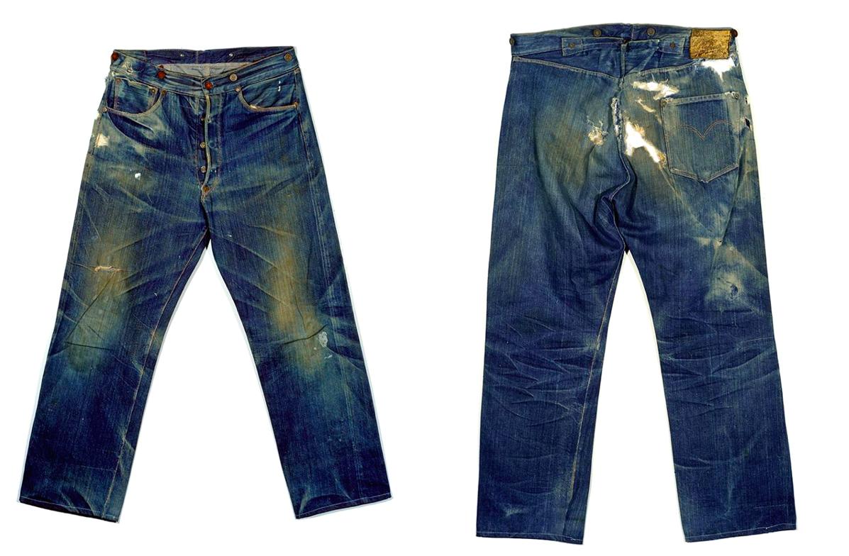 20172205 quan jeans levis 1