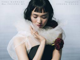 Kiko Arai – Yuka Mannami mơ màng trong Sayonara của PHUONG MY