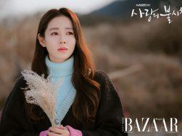 """11 phim hay nhất trong sự nghiệp của """"nữ hoàng phim tình cảm"""" Son Ye Jin"""
