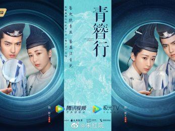 Số phận Thanh Trâm Hành, bộ phim cổ trang của Ngô Diệc Phàm và Dương Tử