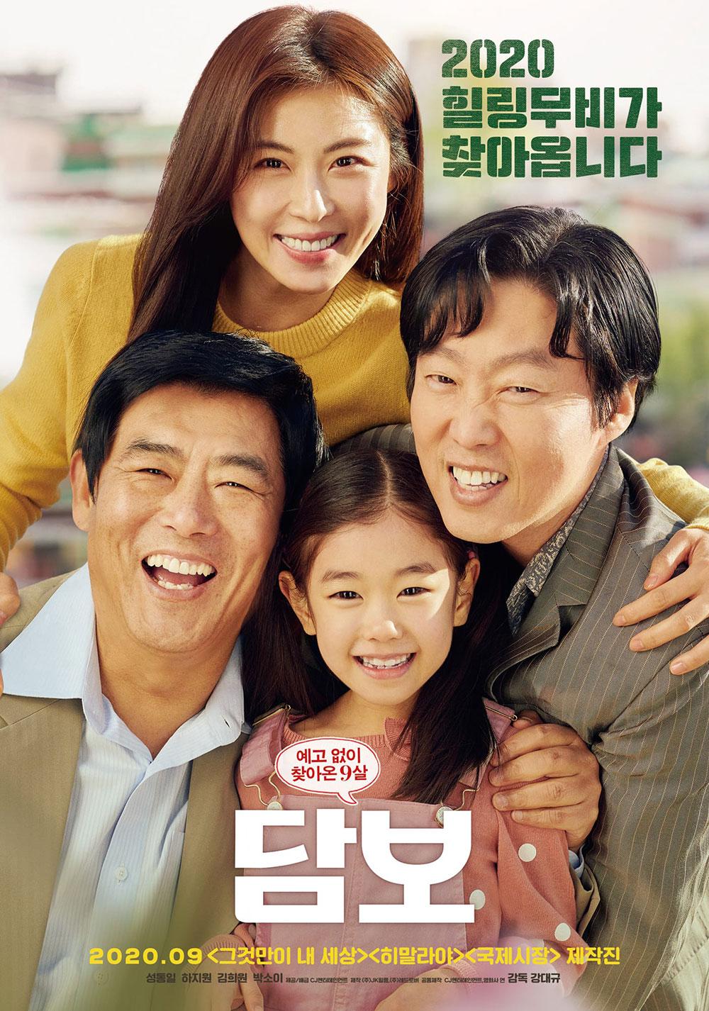 phim của Ha Ji Won