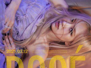 Album solo đầu tay của Rosé Park sẽ ra mắt vào tháng 03/2021