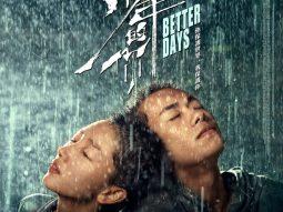 Vì sao phim Em của thời niên thiếu (Châu Đông Vũ, Dịch Dương Thiên Tỉ) được đề cử Oscar?