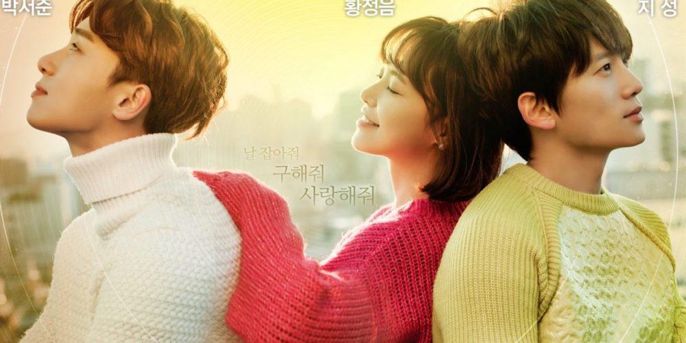 Phim của Park Seo Joon: Tìm lại chính mình