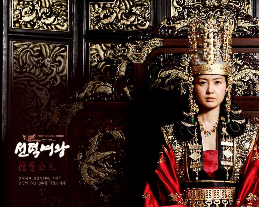 Thiện Đức nữ vương - Queen Seondeok (2009)