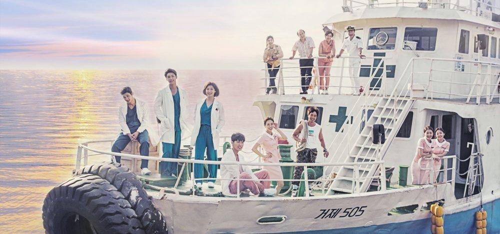 phim Con tàu y đức - Hospital ship (2017)