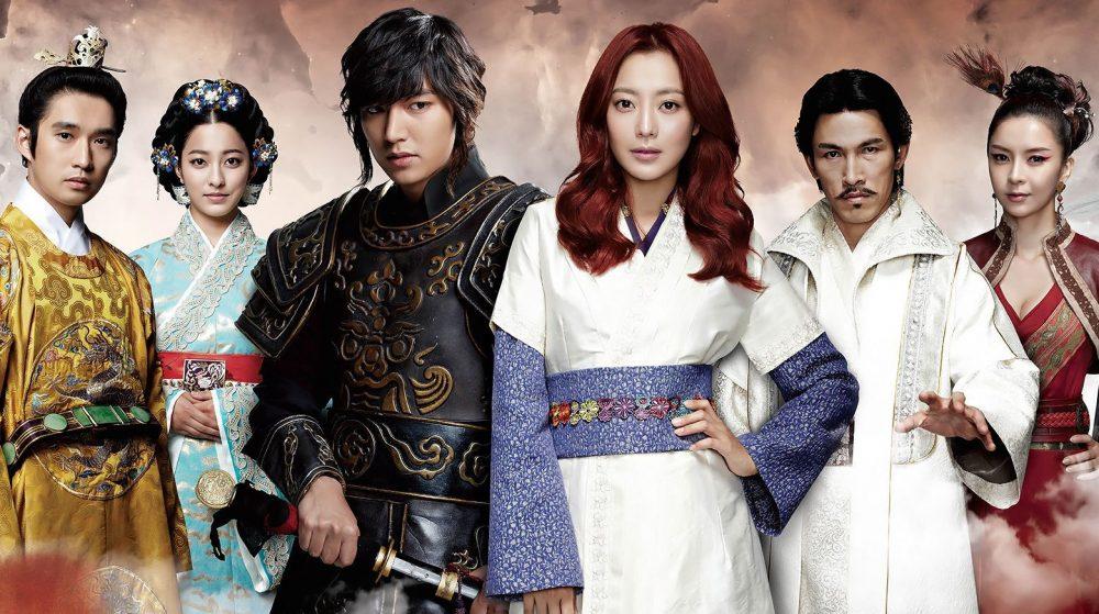 Thần y - Faith (2012), phim của Lee Min Ho