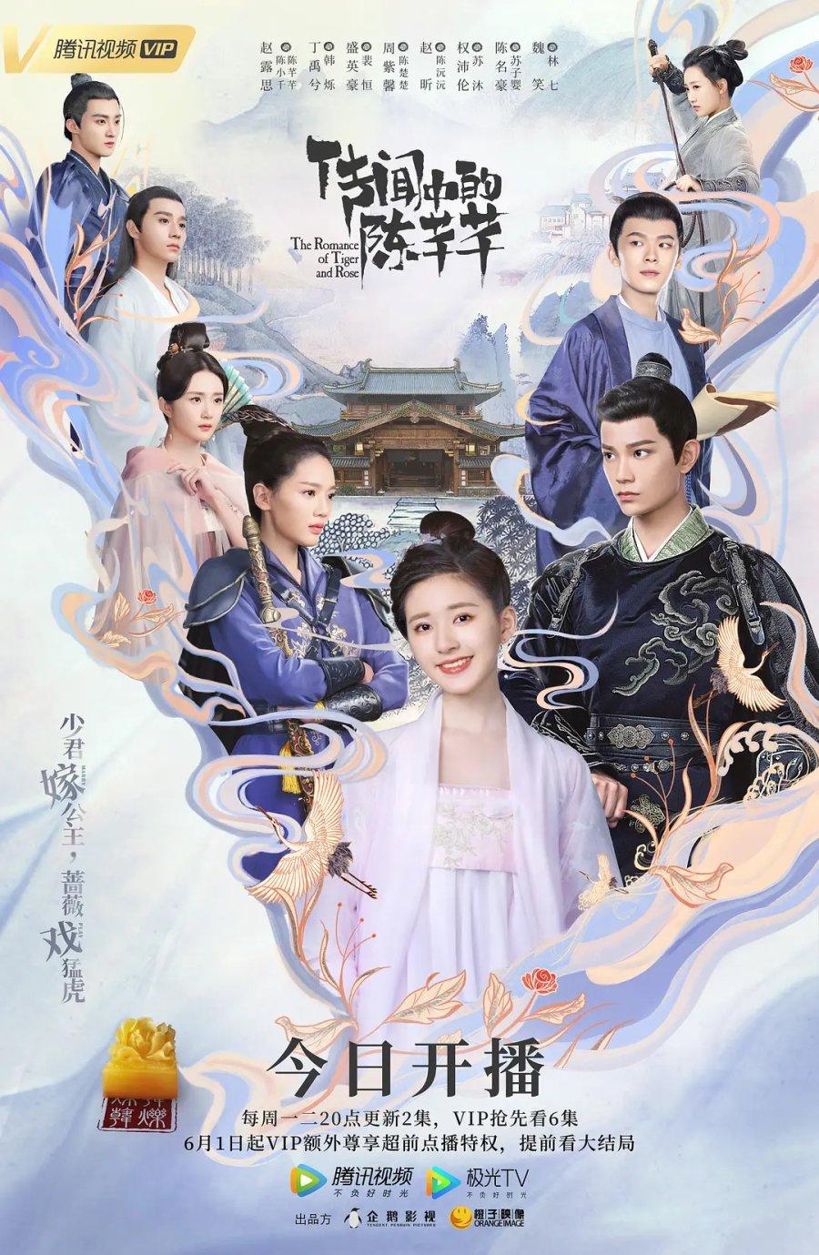 Phim xuyên không Trung Quốc hay nhất: Trần Thiên Thiên trong lời đồn
