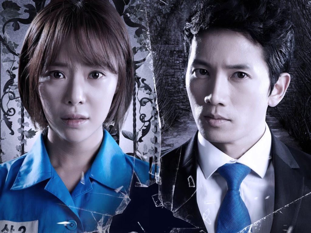 Phim Hwang Jung Eum đóng:Cuộc tình bí mật