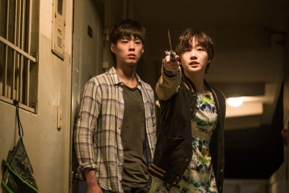 Phim Kim Go Eun: Phố người Hoa