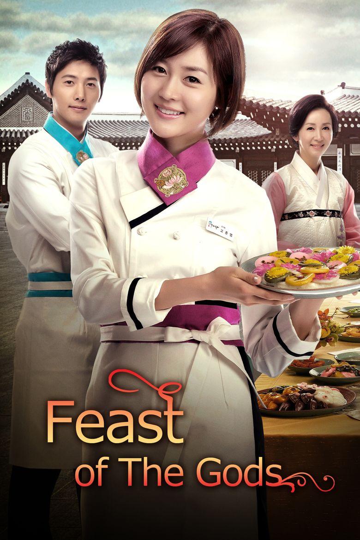 Bữa tiệc của các vị thần - Feast of the Gods (2012)