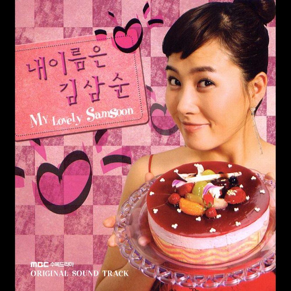phim về ẩm thực Hàn Quốc: Tên tôi là Kim Sam Soon