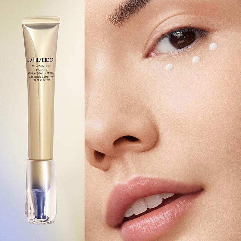BZ-30s-skincare-shiseido-eye-cream