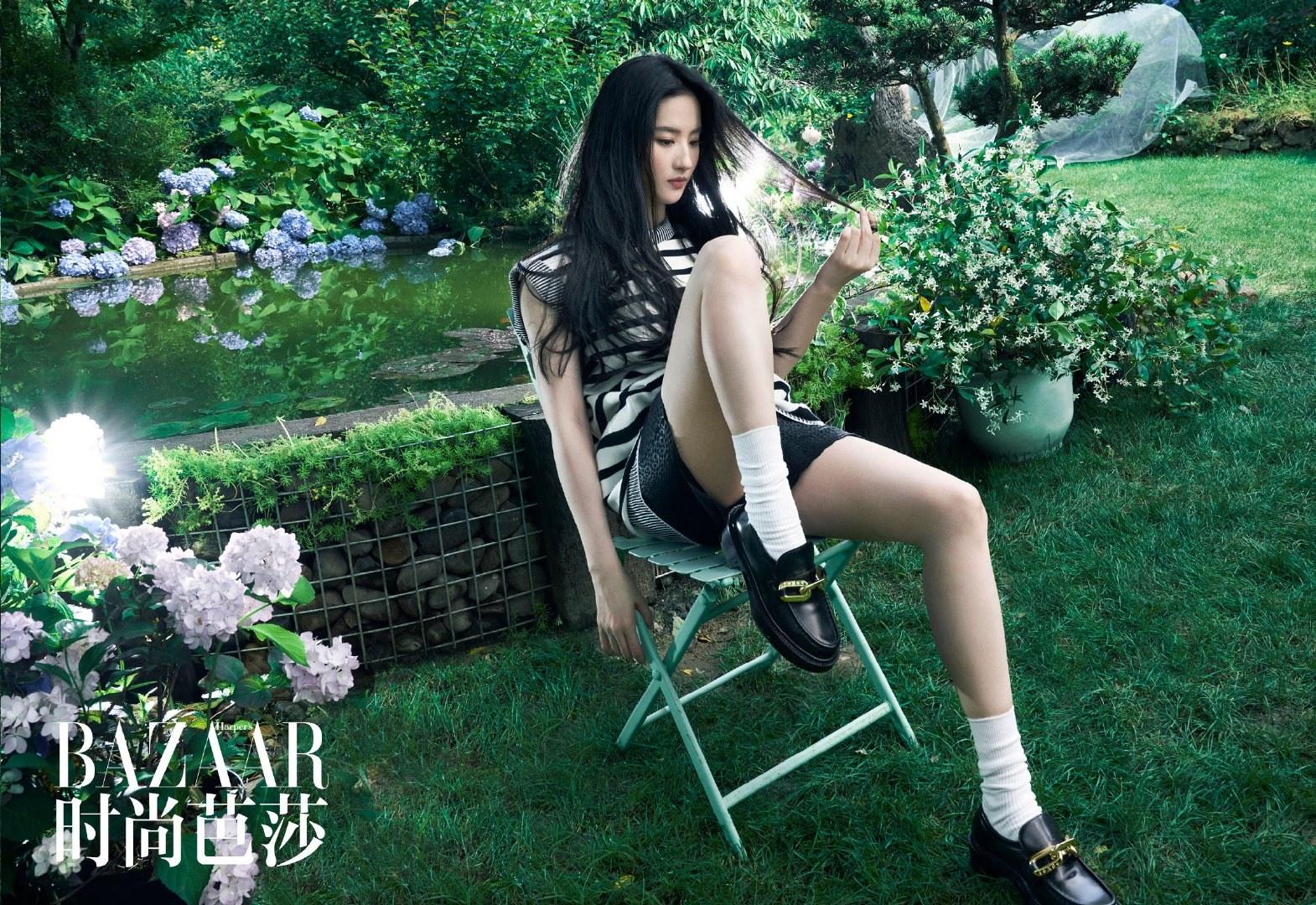 Harper's Bazaar Trung Quốc