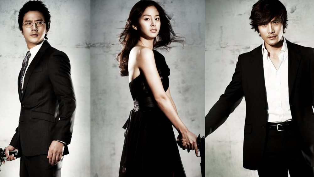 Phim của Lee Byung Hun:Mật danh Iris - Iris (2009)