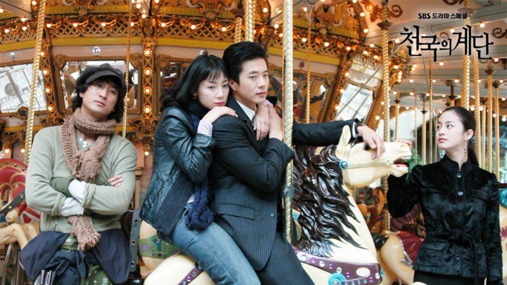 Phim của Kwon Sang Woo: Nấc thang lên thiên đường