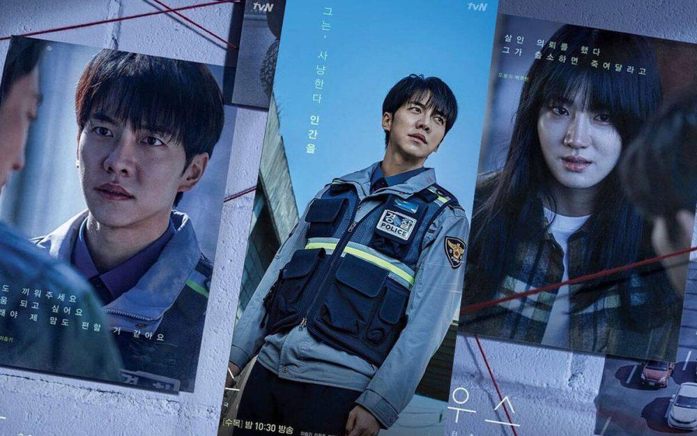 Phim của Lee Seung Gi:Kẻ săn người