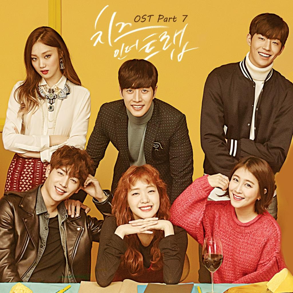 bẫy tình yêu lee sung-kyung