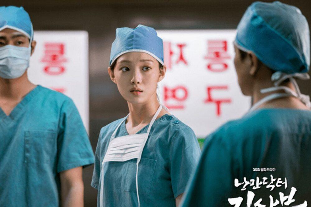 Phim mới của Lee Sung Kyung: Người thầy y đức 2