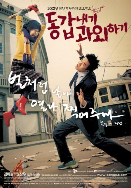 Phim hài lẻ Hàn Quốc hay nhất:Cô bạn gia sư