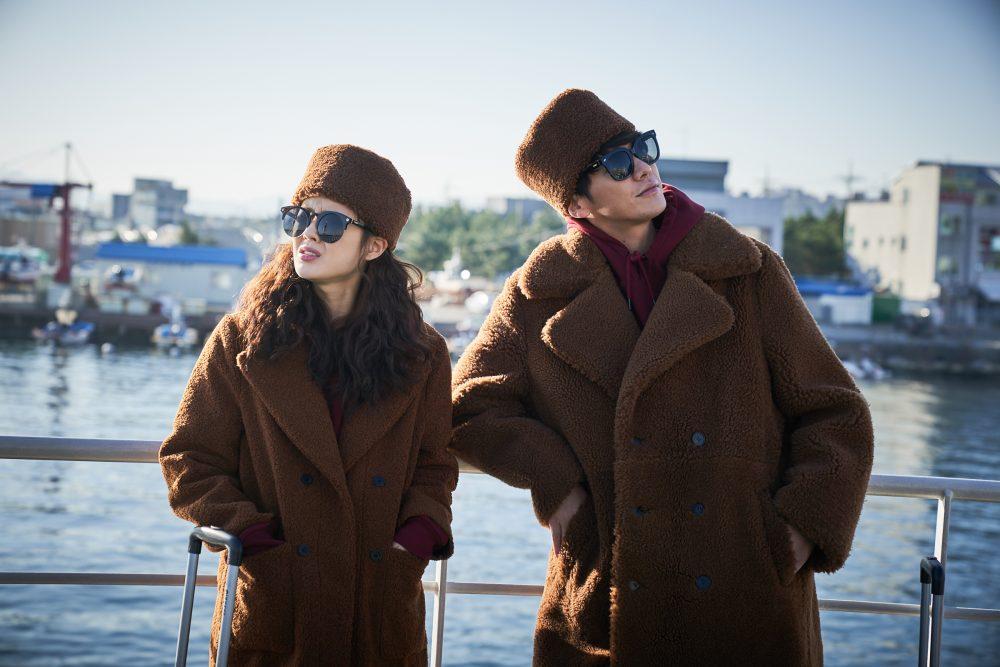 Phim hài Hàn Quốc hay năm 2021: Nhiệm vụ khả thi