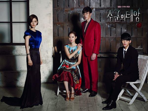 Seo In Guk phim Mặt trời của chủ quân