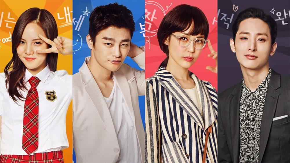 Phim của Seo In Guk: Vua trường học