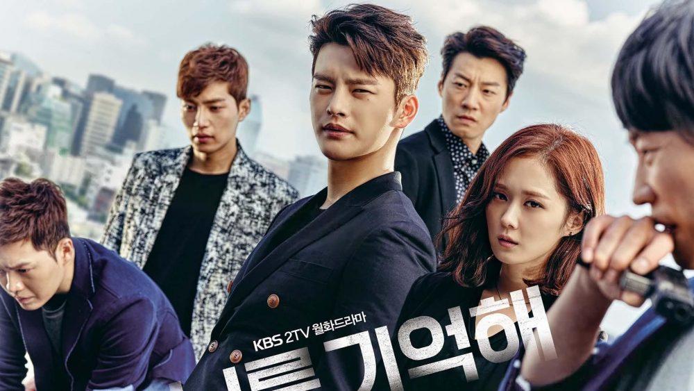Phim của Seo In Guk: Xin chào quái vật