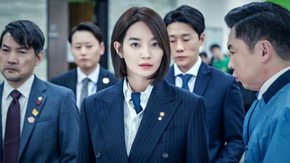 Phim của Shin Min Ah:Trợ lý trưởng