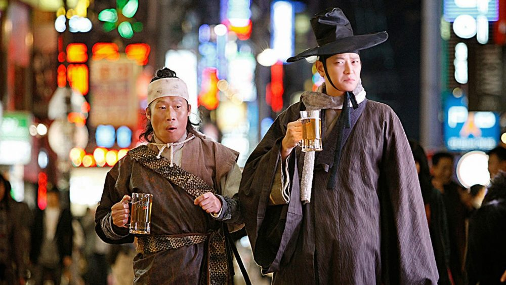 Jeon Woo-chi: Pháp sư đạo giáo
