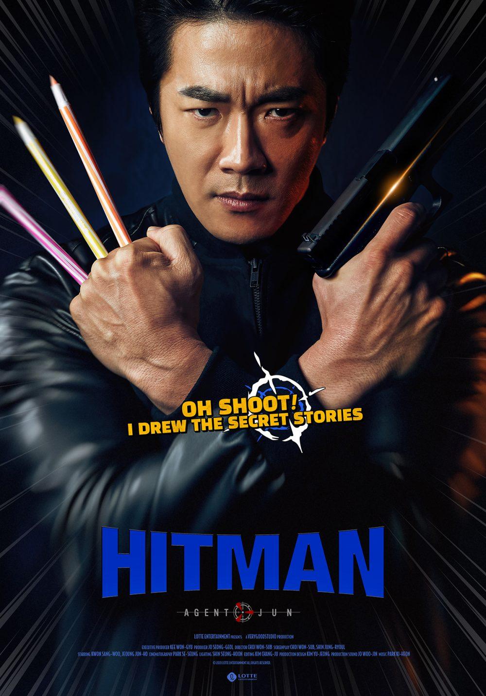 Sát thủ vô cùng cực - HITMAN: Agent Jun (2020)