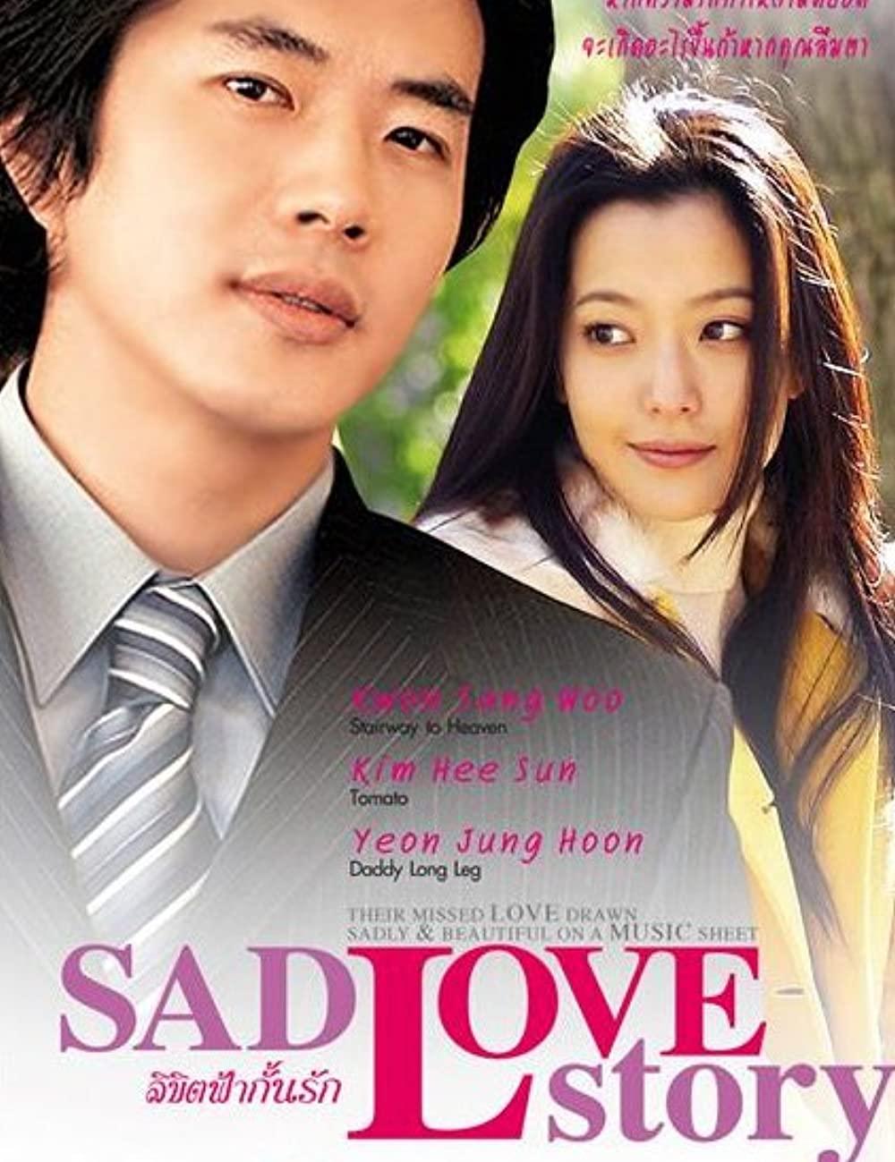 Phim của Kwon Sang Woo: Chuyện tình buồn