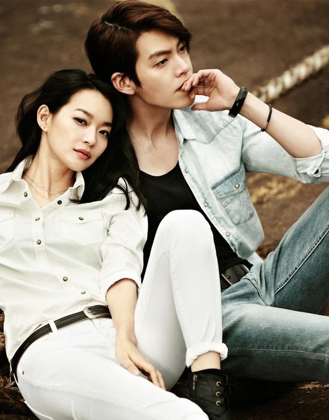 Shin Min Ah và Kim Woo Bin